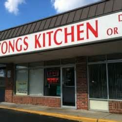 wong s cafe wong s kitchen paul mn