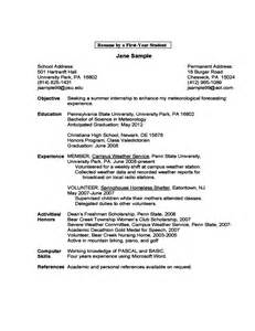sle resume by a year student free