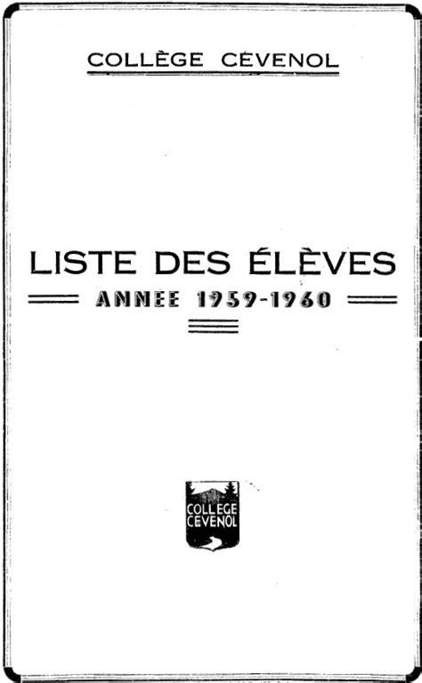 Annuaire 1959-60 - Petites et grandes histoires du Collège