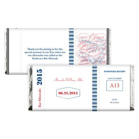 bat bar wrapper template bat mitzvah and bar mitzvah wrappers