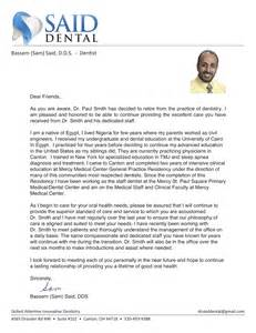 new patient welcome letter template patient welcome letter canton oh bassem s said dds