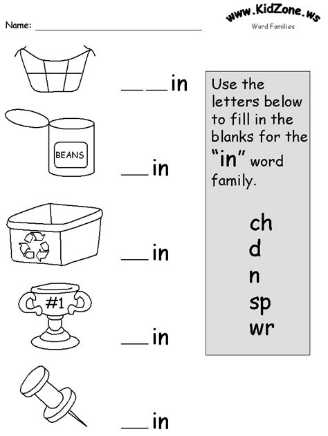 Family Worksheets In by Free Printable Word Family Worksheets