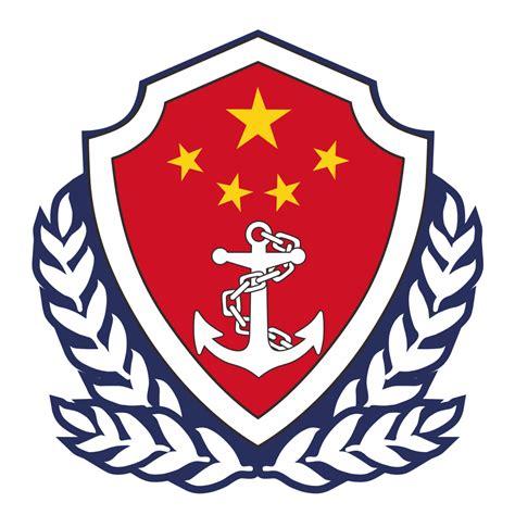 logo emblem china file emblem of china coast guard svg