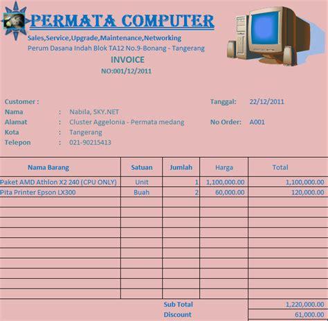 membuat invoice dengan excel ayo belajar bersama membuat invoice dengan ms excel