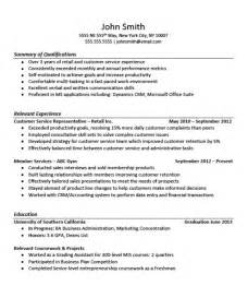 resume template kids 2