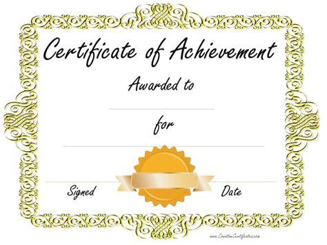 certificate for achievement template free customizable certificate of achievement