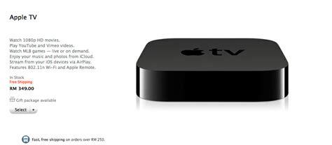 Macbook Malaysia apple tv malaysia rm349 thisbeast