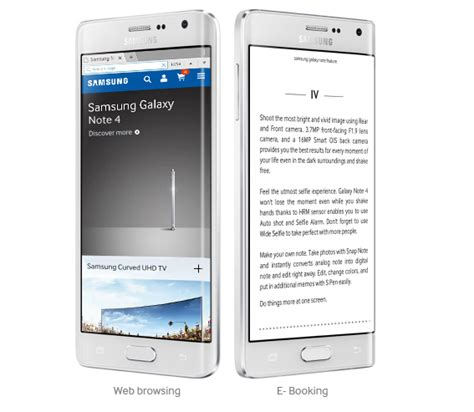 notebookchecknl rankinsidercom what is your website samsung galaxy note edge feature