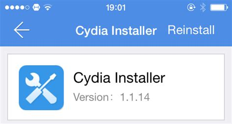 how to get full version of cydia image gallery iphone cydia installer