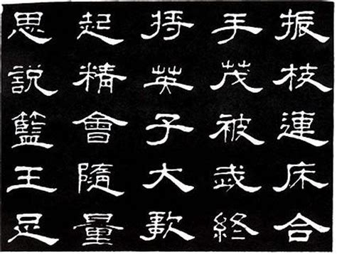La Calligraphie Chinoise L Association Emily Calligraphy