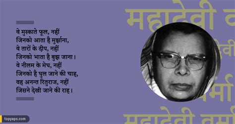biography in hindi of jaishankar prasad 27 hindi writers english loving indians have forgotten