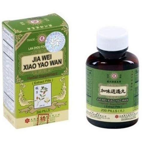 sha yao wan jia wei xiao yao wan