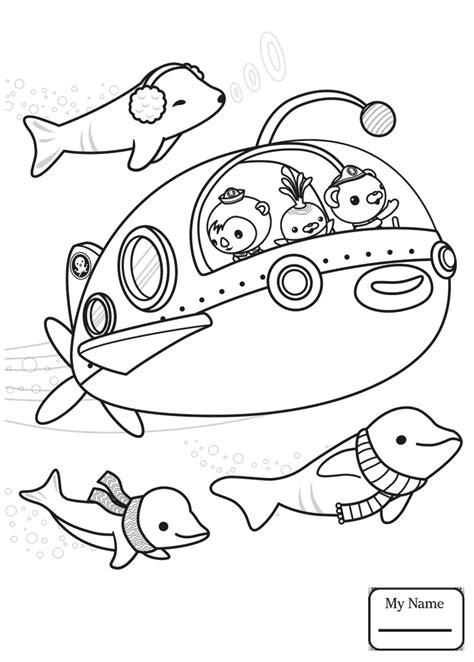 cuttlefish coloring page cuttlefish coloring pages go digital with us 721ebb20363a