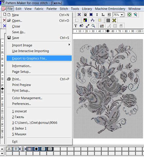 upload image pattern generator основы работы с pattern maker мастерская журнал quot пятница quot