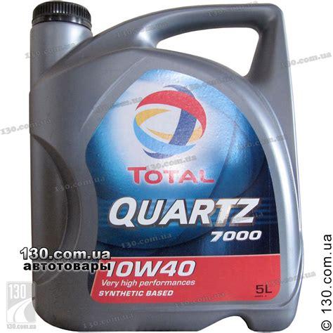 semi synthetic motor total quartz 7000 10w 40 semi synthetic motor 5 l