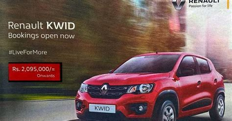 renault amw brand new car prices in sri lanka updated 12 october