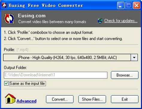 format file qrp freeware download convert qrp files to pdf free