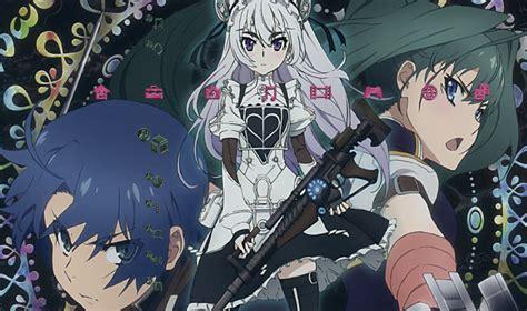 wallpaper anime ps3 ps3 anime themes