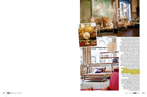 new york magazine home design issue go style magazine february issue sivan askayo blog