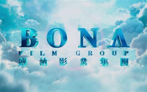 china film group ipo bona film group china film insider