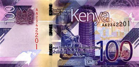 kenya     shilling notes ba ba