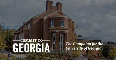 Uga Terry College Of Business Mba by Give To Terry Make Your Commitment To The Terry College