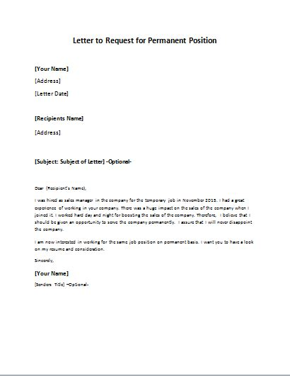 application letter for permanent permanent position requesting letter to company