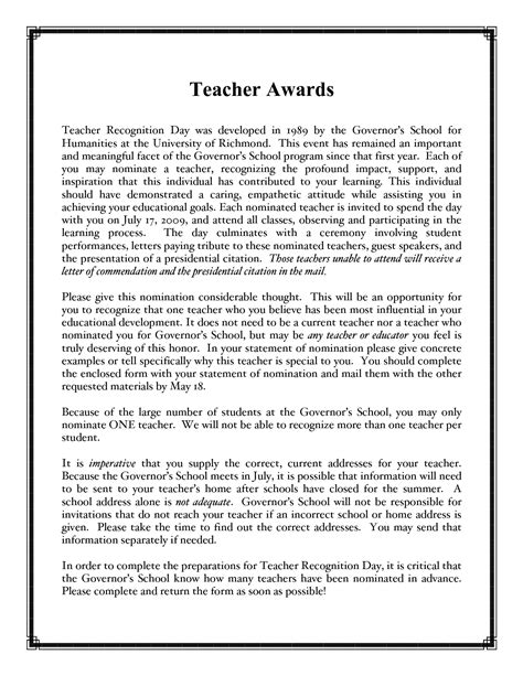 Recommendation Letter For A Student Award of the year recommendation letter sles free