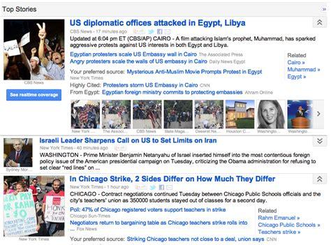 google news google news blog