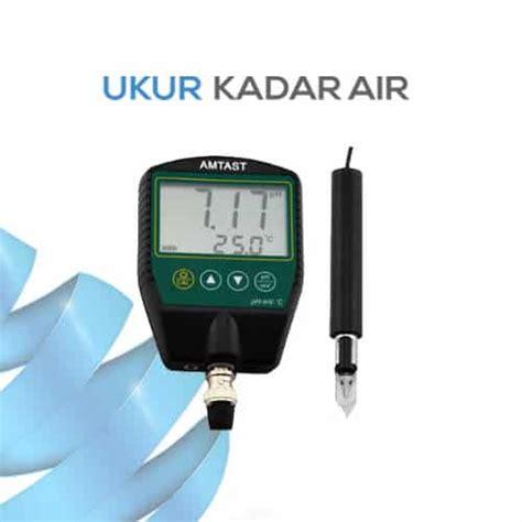 Alat Ukur Ph Daging ph meter untuk keju dan daging seri amt16m ukur kadar air