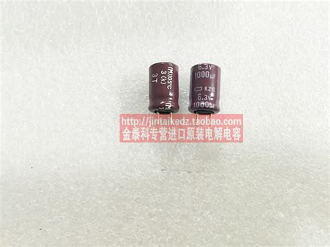 nippon capacitors quality nippon capacitors quality 28 images nippon chemicon
