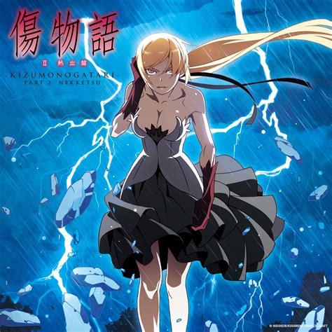 Anime Usa animeusa2017 anime usa