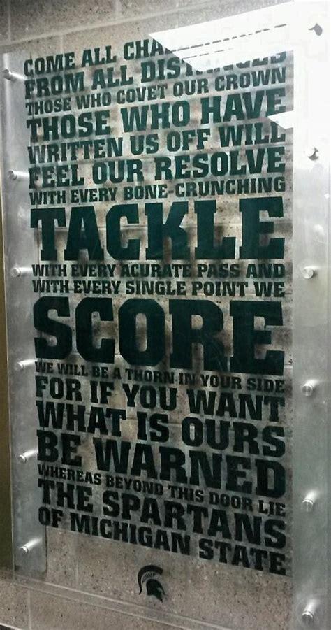 Football Locker Room Quotes