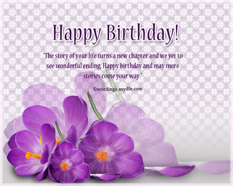 Positive Happy Birthday Wishes Inspirational Birthday Messages Wishes And Quotes