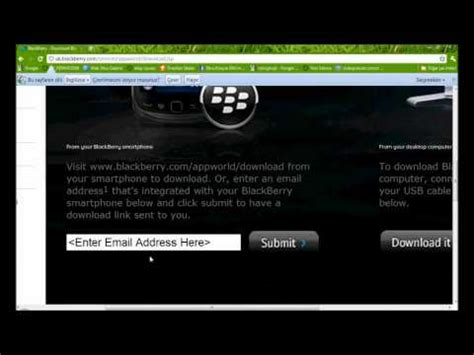 resetting blackberry id on playbook setting up blackberry id for blackberry 7 doovi