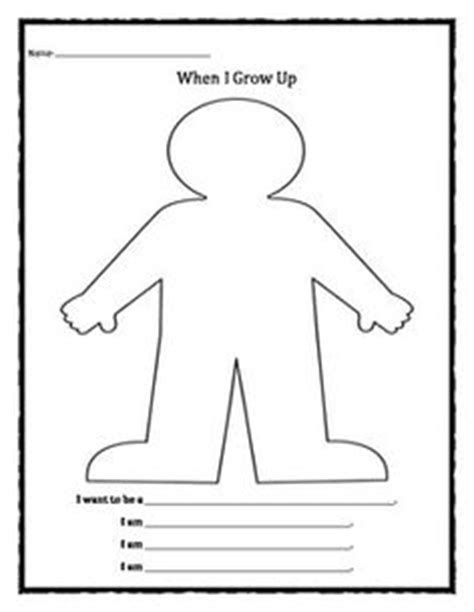 When I Grow Up Worksheet by When I Grow Up Activities And Free Printable For Activities Include Pretend Play