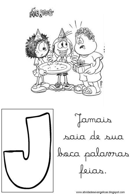 Educação com Princípios: Alfabeto Mig e Meg
