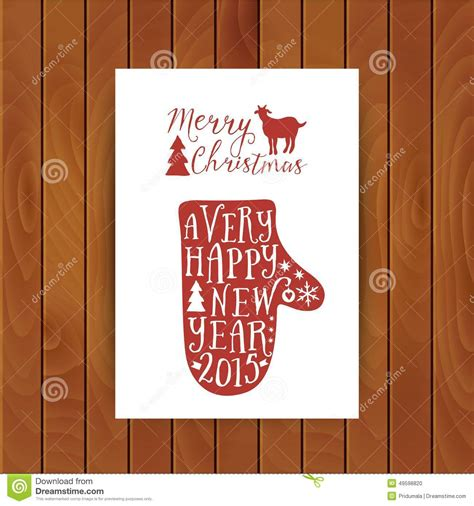 new year wood goat goat greeting catd symbol of the 2015 year greeting card