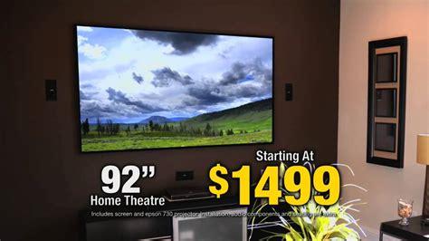 big screen store  home theater headquarters