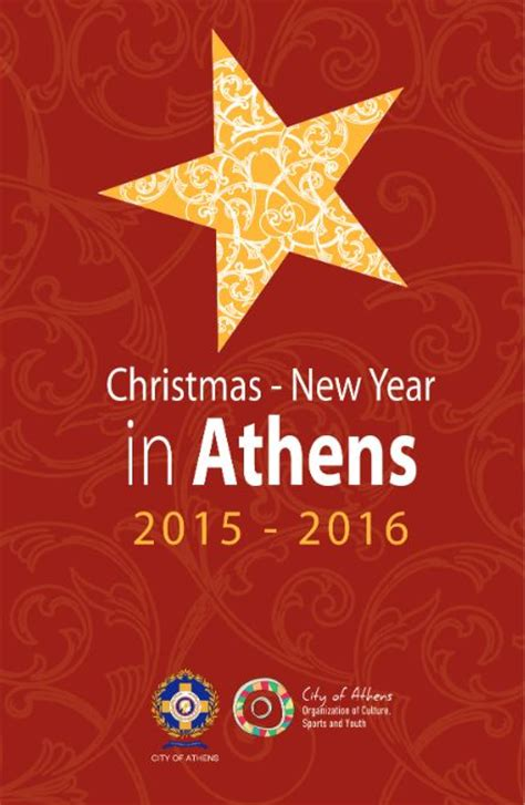 one fm new year song 2015 athens goes festive with plenty of song more