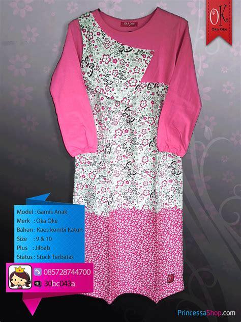 Baju Muslim Remaja Anak Perempuan Model Baju Muslim Anak Perempuan Remaja Baju Gamis Anak