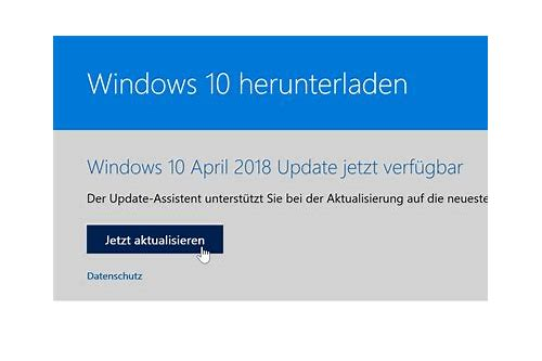 windows 10 herunterladen speichern regripper