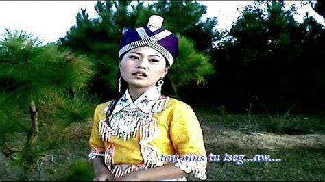 hmong song npau suav pom nroog ceeb tsheej hmong christian song