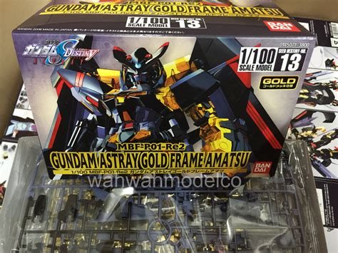 1100 Destiny Gundam Bandai bandai 145071 seed destiny 1100 13 gundam