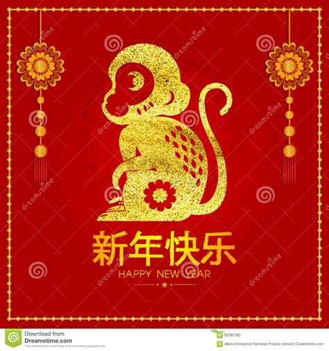 new year monkey card design greeting card for new year celebration