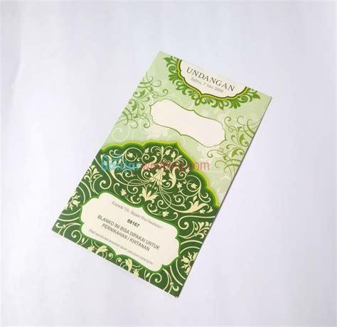 Undangan Soft Cover Latte 04 undangan perkawinan murah eb88167 banjar wedding banjar wedding