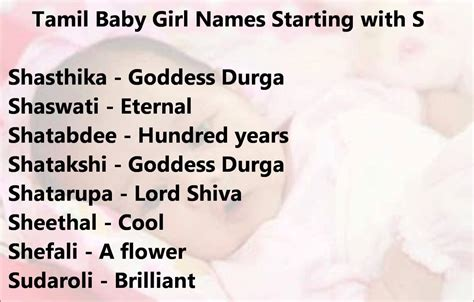 indian tamil baby boy names starting with k autos post unique new tamil baby girl names starting with s youtube