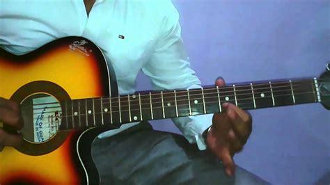 tutorial gitar happy birthday happy birthday to you guitar lesson very easy guitar