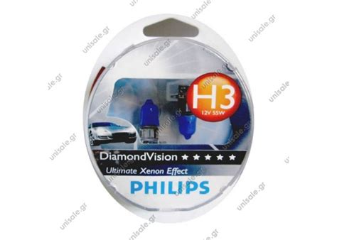 Lu Philips Hb4 Vision 4300k 12v 55w Original Made In German