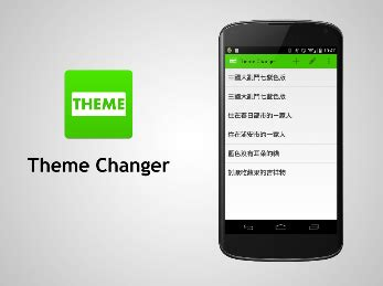theme changer untuk line line theme changer untuk android zenydroid